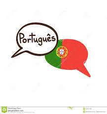 Portugais - S462 - Portugais A1 - Débutant