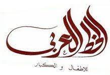 Arabe - S461 - Arabe supérieur - Conversation / Confirmé