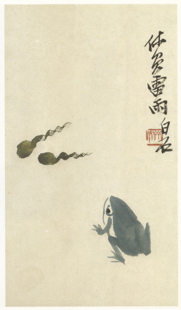 Peinture - S736 - Peinture chinoise niveau 1 - Niveau 1