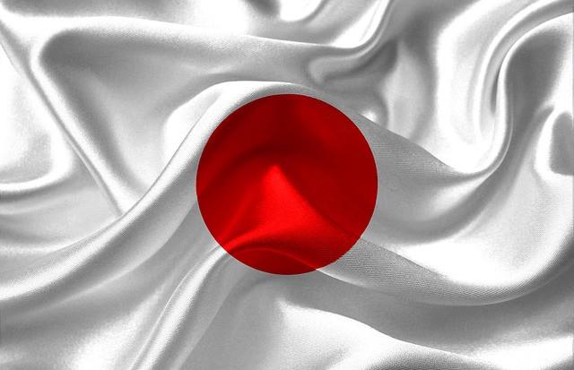 Japonais - N171 - Débutant - A1 : débutants
