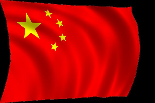 Chinois - N195 - Débutant - A1 : débutants