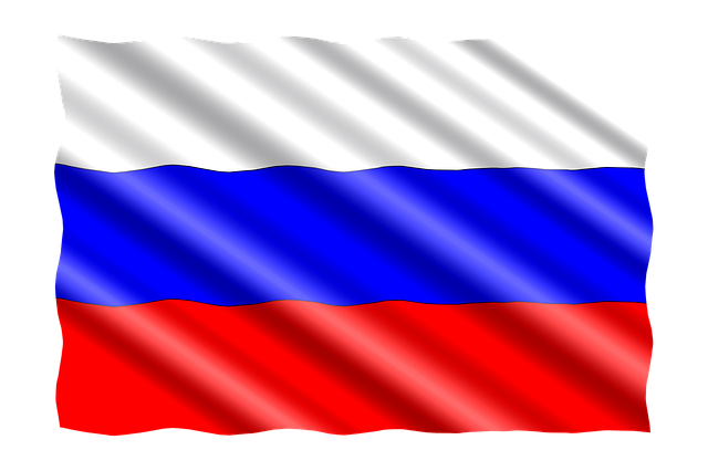 Russe - N198 - Elémentaire - A2 : élémentaires