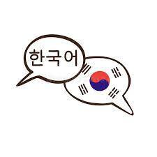 Coréen - D461 - Coréen - Initié