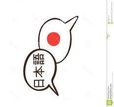 Japonais - D470 - Japonais - A1.2 : débutants