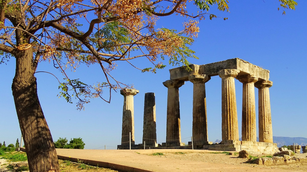 Grec ancien